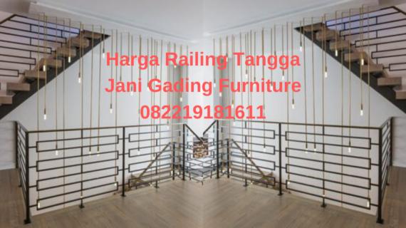 Harga Railing Tangga Bogor